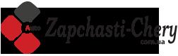 Запчастини Підволочиськ на Чері, Джилі, Шевроле і Деу: магазин з продажу автозапчастин для ремонту